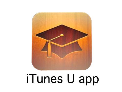 itunes-u-app_0